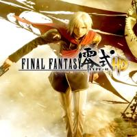 Final Fantasy Type-0 HD 3807