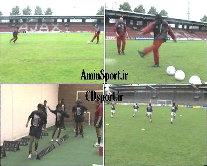تمرینات آژاکس- بدنسازی در سالن- سرعت در حمله با توپ و بدون توپ