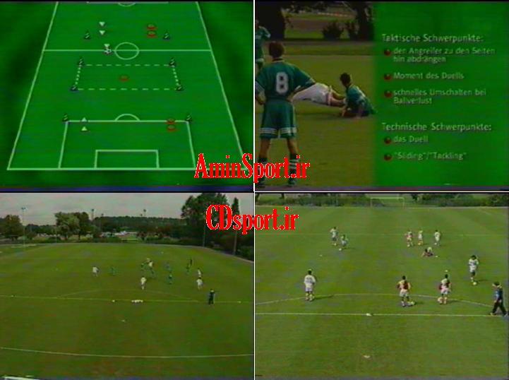 بازی و تمرین در زمین های کوچک- مخصوص تیم های پایه