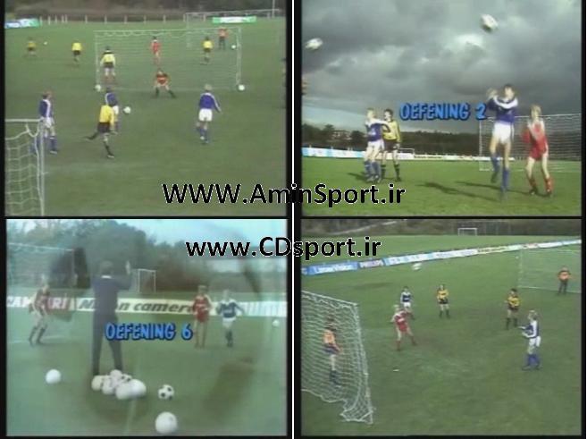 آموزش سر زدن  برای رسیدن به گل و تمرینات متنوع ویژه مدارس فوتبال
