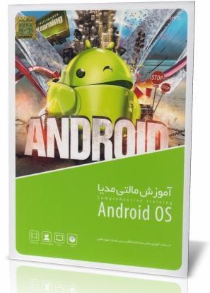 آموزش Android OS