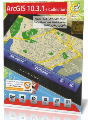 ArcGIS 10.3.1 Collection