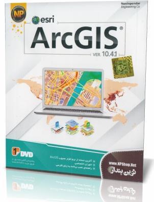ArcGIS 10.4.1