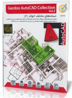 Gerdoo AutoCAD Collection Vol2