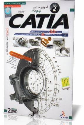 آموزش جامع Catia 2016 پارت 2