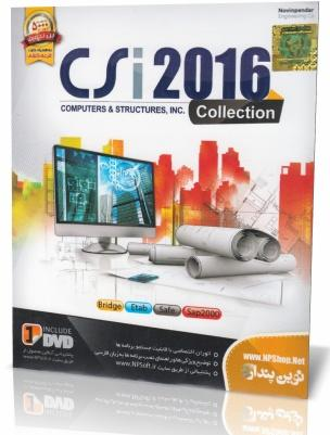 CSI Collection 2016