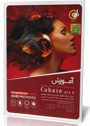 آموزش Cubase Pro 8