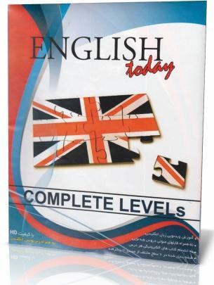 آموزش تصویری ENGLISH today آویژه