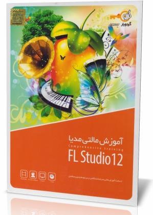 آموزش FL Studio 12