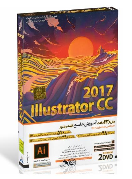 آموزش Illustrator CC 2017
