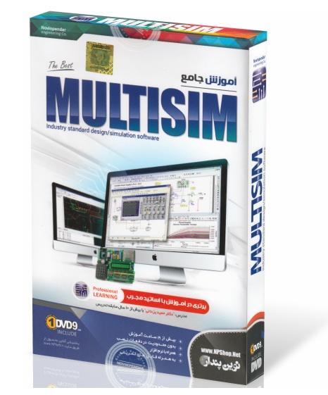 آموزش جامع Multisim