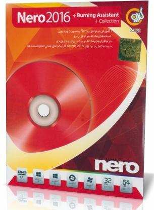 Nero 2016 Collection