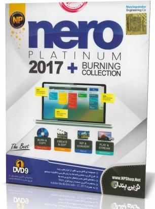 Nero 2017  Burning Collection