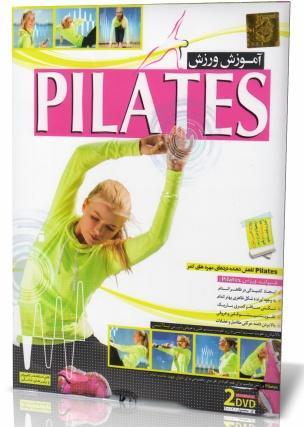 آموزش ورزش پیلاتس