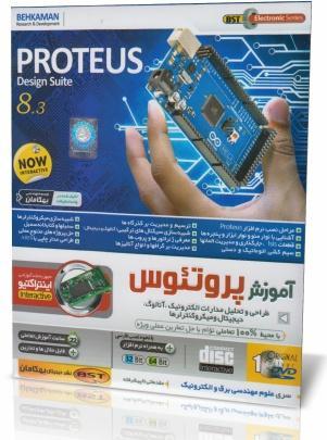 آموزش Proteus 8.3
