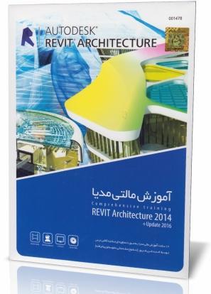 آموزش Revit Architecture 2014