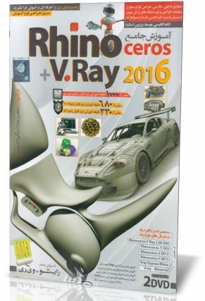 Rhino ceros and v ray 2016