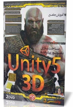 آموزش جامع ساخت بازی با  Unity5 3D