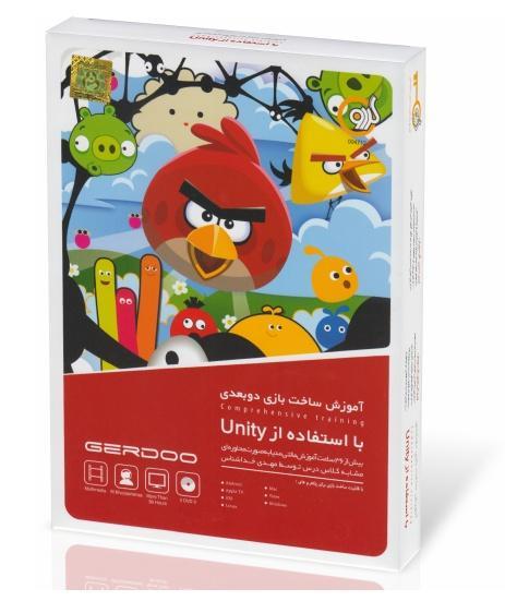 آموزش ساخت بازی دو بعدی با Unity
