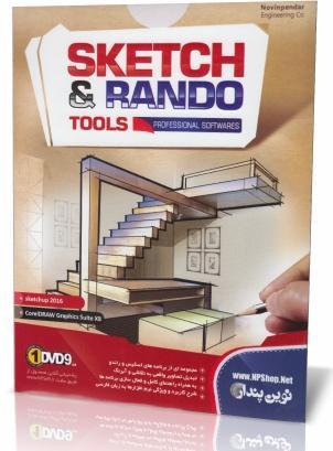Sketch and Rando Tools