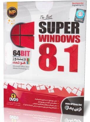 Super Windows 8.1 64 bit
