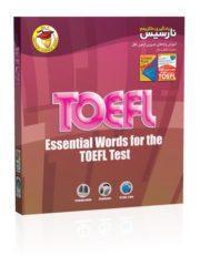 یادگیری ماکزیمم نارسیس TOEFL