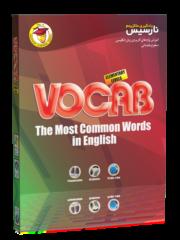 یادگیری ماکزیمم نارسیس (سطوح مقدماتی) - VOCAB Elementary Levels