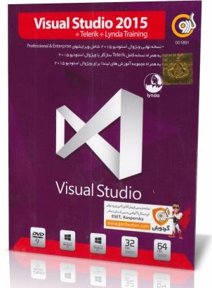 Visual Studio 2015,Telerik, Lynda Training