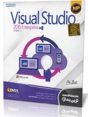 Visual Studio 2015 NP
