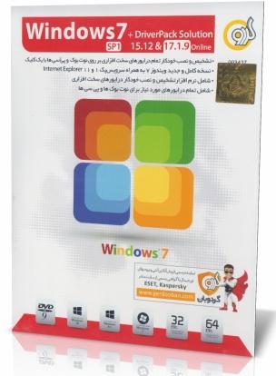 Windows 7 به همراه Auto Driver 15.12