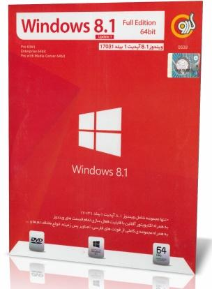 Windows 8.1 Full Edition 64 Bit
