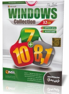windows 7 8.1 10 32Bit