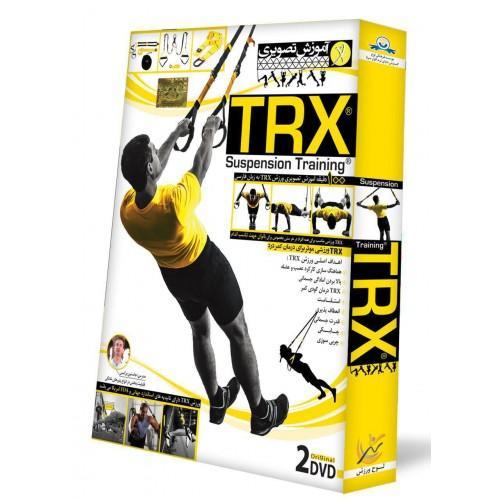 آموزش تصویری ورزش TRX