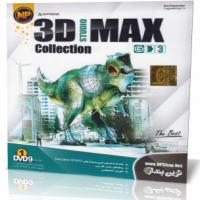 AUTODESK 3D STUDIO MAX Collection 2017