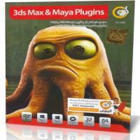 3ds Max  Maya Plugins