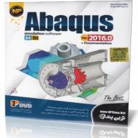 Abaqus Ver 2016.0 64Bit