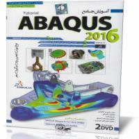 آموزش Abaqus 2016