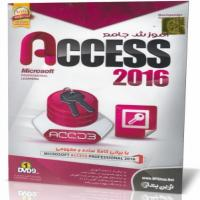 آموزش جامع Access 2016 NP