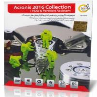 Acronis 2016 Collection