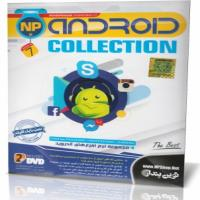 NP Android Collection 2016 V7