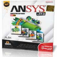 Ansys Ver 17.0