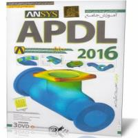 آموزش جامع Ansys APDL