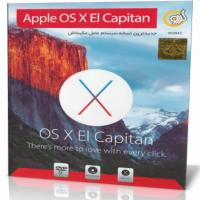Apple OS X EI Capitan