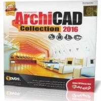 ARCHICAD Collection 2016