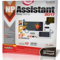 NP Assistant 2017 v.17