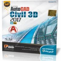 AutoCAD Civil 3D 2017 64Bit