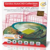 Gerdoo AutoCAD Collection Vol1