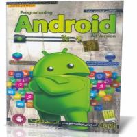 توضيحات آموزش برنامه نویسی Android