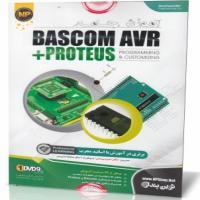 آموزش جامع Bascom AVR