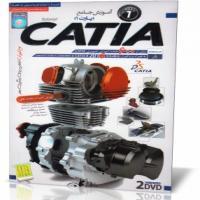 آموزش جامع Catia 2016 پارت 1